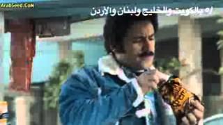 تحميل فيلم سمير ابو النيل كامل HD