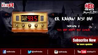 Ek Kahani Aisi Bhi - Season 2 - Episode 46
