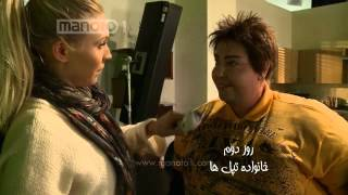 هوتن شو - پشت صحنه / Hootan show - behind the scenes