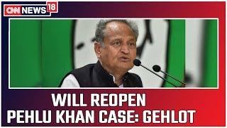 Rajasthan Police Will Reopen Pehlu Khan Case, Says Ashok Gehlot