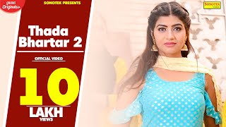 Thada Bhartar 2 || Raj Mawar & Sheenam Katholic || Kuldeep Jangra, Sonika Singh || Haryanvi Song