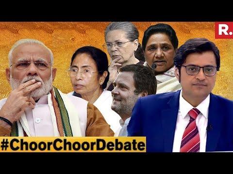 Xxx Mp4 Who Will Be Choor Choor In 2019 BJP Or Oppn The Debate With Arnab Goswami 3gp Sex