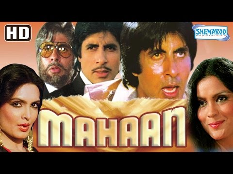 Xxx Mp4 Mahaan HD Amitabh Bachchan Parveen Babi Zeenat Aman Hit 80 S Movie With Eng Subtitles 3gp Sex