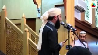 Hafiz Ghulam Mustafa Qadri | 6 June 2015 | Manchester UK