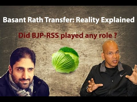 Xxx Mp4 Basant Rath Transfer Reality Explained UNT 3gp Sex