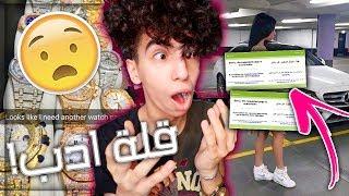 اكثر اطفال اغنياء يهايطون في السناب شات !! ( تسوي كذا بفلوس ابوها !!! )