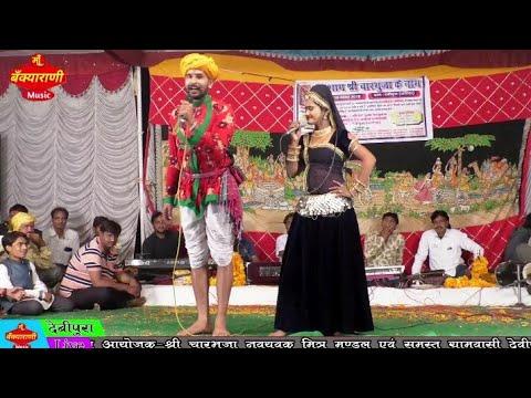 Xxx Mp4 घाघरा की महिमा काॅमेडी दिनेश छैला काॅमेडी मारवाड़ी काॅमेडी वीडियो Dinesh Chella Comedy 3gp Sex