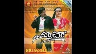 vishnu dada ''Samrat'' full movie