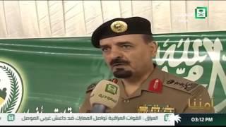 معالي مساعد وزير الداخلية لشؤون العمليات: رجل أمن ومواطن السعودية ردع في وجه الإرهاب