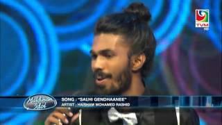 MALDIVIAN IDOL GALA Performance 9  -Salhi Gendhaanee -Ishan