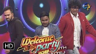 Welcome To The Party   Intro   Yeswanth   Sai Teja   Bhushan   31st December 2016   ETV Telugu