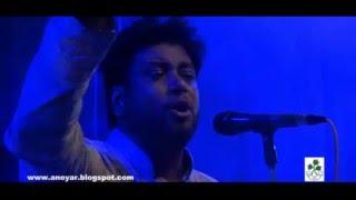 Hajar ganer majhe by Moshiur Rahman