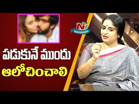 Xxx Mp4 Actress Pavitra Lokesh Sensational Comments On Casting Couch In Tollywood NTV Entertainment 3gp Sex