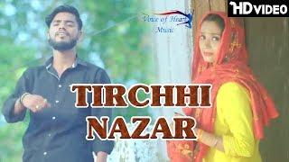 Tirchhi Nazar | Akash Sharma, Ak Jatti, TR | Latest Haryanvi Songs Haryanavi 2017