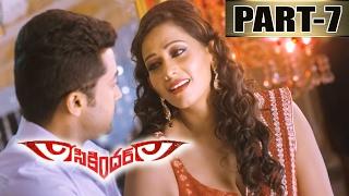 Sikandar Full Movie Part 7 || Surya, Samantha, Vidyuth Jamawal