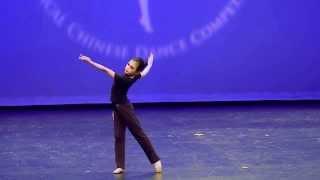 Technique dance