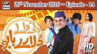 Dilli Walay Dularay Babu Ep 14 - 26th November 2016 - ARY Digital Drama uploaded on 01-07-2017 11557 views
