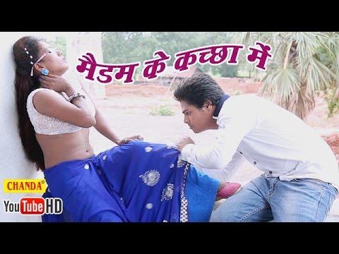 Xxx Mp4 मैडम के कच्छा में Maidam Ke Kaksha Mein Khushboo Uttam Bhojpuri Hot Songs 3gp Sex