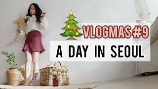 We stayed up all night | Day in Korea | Vlogmas #9