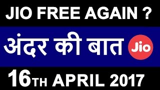 JIO वापस फ्री   Why JIO Still Giving FREE Data OFFER After 15th APRIL   Reliance JIO INSIDE STORY
