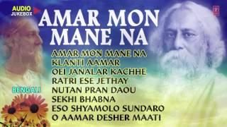 Amaar Mon Mane Na - Bengali Songs | Audio Jukebox |