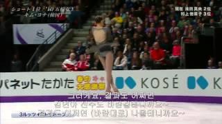 2013 Worlds Yuna Kim FS Les Miserables (Fuji)(Kor sub)