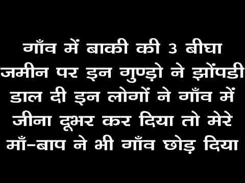 Xxx Mp4 Sex Scandal Kaman Bharatpur 3gp Sex