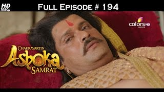 Chakravartin Ashoka Samrat - 27th October 2015 - चक्रवतीन अशोक सम्राट - Full Episode(HD)