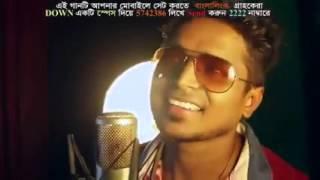 Bangla New  Video 2016 by masud