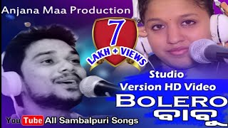 Bulero Babu-Singer-Sunil Suna_&_Rangoli-Studio Versions Sambalpuri Songs-HD-(Copyright Reserved)