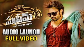 Supreme Movie Audio Launch Full Video || Sai Dharam Tej,  Raashi Khanna || Dil Raju