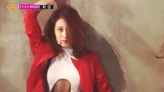 [Solo Debut] Ji Yeon(T-ARA) - Never Ever, 지연(티아라) - 1분 1초, Show Music core 20140524