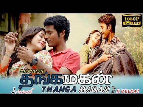 Thangamagan tamil movie   new tamil movie 2016   Dhanush   Samantha   Amy Jackson   English subtitle