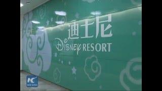 Metro station opens in Shanghai Disney Resort
