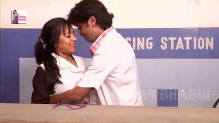 डॉक्टर ने नर्स को चुसाया - Doctor Romance With Young Nurse || Hindi Short Movie 2016