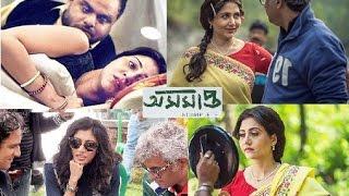 Asamapta Behind The Scenes | Swastika | Paoli | Ritwick | Bengali Film Asamapta Shooting / Making