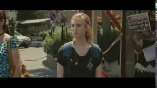 Une bouteille dans la mer de Gaza - Un film de Thierry Binisti - Bande-annonce officielle