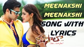 Meenakshi Meenakshi Song With Lyrics - Masala Movie Songs - Venkatesh, Ram, Anjali, Shazahn Padamsee