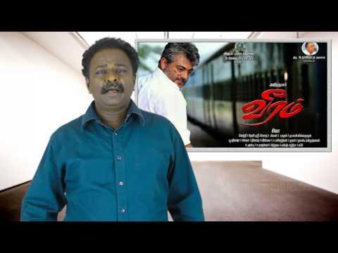 Xxx Mp4 VEERAM Review Ajith Santhanam Tammanah Tamiltalkies 3gp Sex