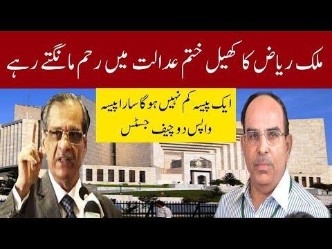 Xxx Mp4 Supreme Court Order 4 Oct 2018 Malik Riaz And Bahria Town Malik Riaz Penalty Bahria Town Karachi 3gp Sex