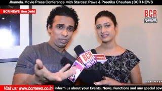 Jhamela : Movie Press Conference with Starcast Pawa & Preetika Chauhan | BCR NEWS
