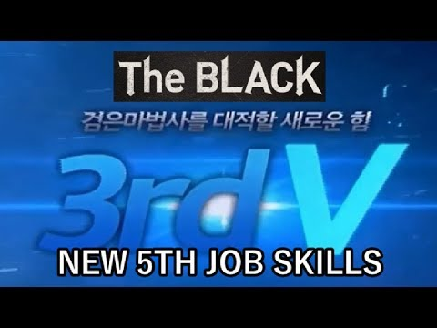 Xxx Mp4 MAPLESTORY THE BLACK 2018 SUMMER UPDATE FULL SHOWCASE REACTION NEW 5TH JOB SKILLS 3gp Sex