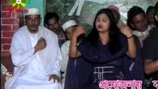 Mukta:  Dekona Ashiya Gho Baba.