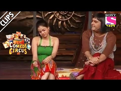 Xxx Mp4 Kapil Welcomes Sumona And Molly To His Guest House Kahani Comedy Circus Ki 3gp Sex