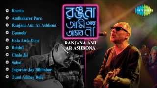 Ranjana Ami Ar Ashbona | Bengali Film Songs Audio Jukebox | Anjan Dutt, Parno Mittra, Kabir Suman