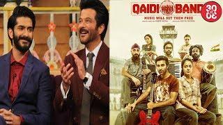Harshvardhan Turns To Dad Anil Kapoor | Aadar Jain Anya