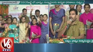 Bhashyam School Students Get Top Grades in SSC results 2016 | Hyderabad | V6 News