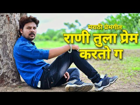 Xxx Mp4 Sawan Mahina Ma Marathi Song मराठी प्रेमगीत Love Song SINGAR SURAJ PACHUNDE MUSIC SACHIN KUMAVAT 3gp Sex