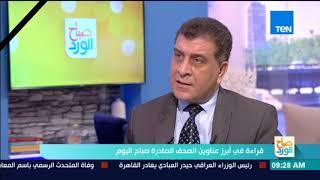 أحمد رفعت: ثبت اختراق الداخلية الفترة الأخيرة ومن الوارد أن يعيد الوزير الهيكلة