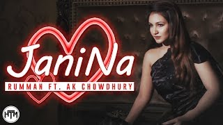 Jani Na (Official Music Video 2018) - Rumman ft A.K. Chowdhury | HTM Records